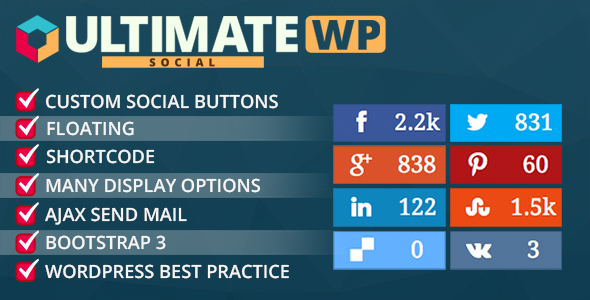 Ultimate Social Deux WP Plugin