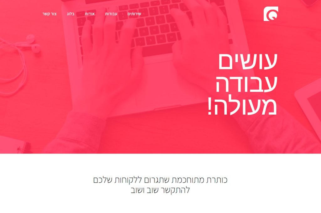 Quantum - Creative Agency WordPress RTL Theme