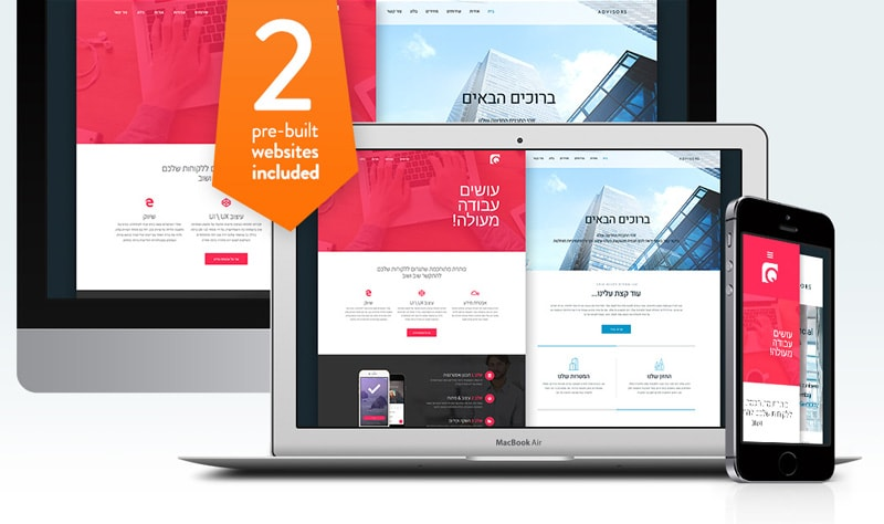 The Core WordPress RTL Theme
